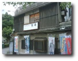 20101112-01.jpg